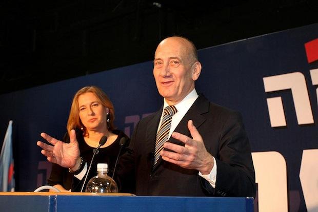 Former Israeli Prime Minister Ehud Olmert (TzipiLivni/CC BY NC SA 2.0)