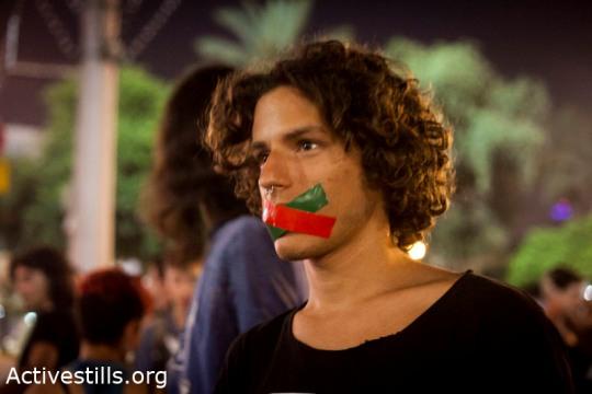 Protest against the boycott Law, Tel Aviv, June 12 2011 (photo: Oren Ziv/activestills)