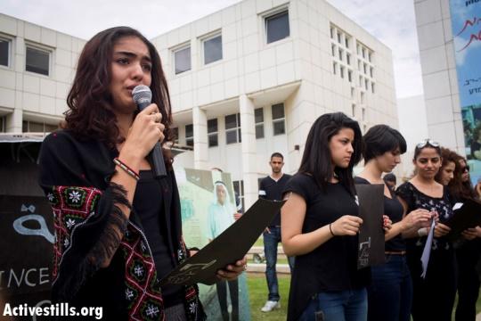 Palestinian student speaks at a Nakba commemoration event outside Tel Aviv University, May 2013 (photo: Activestills.org)