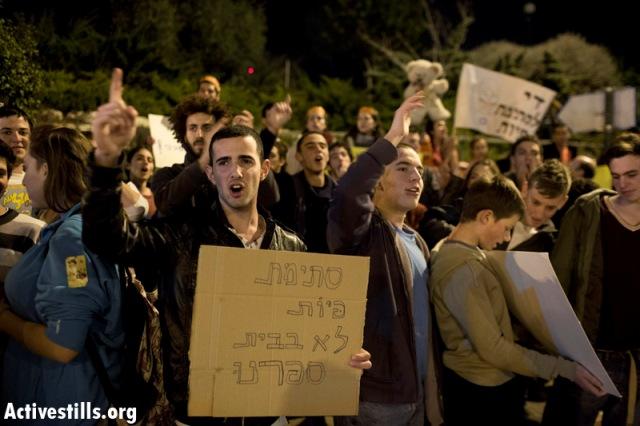 """Silencing? Not in our school"". Kiryan Tivon demonstration (Oren Ziv / Activestills)"