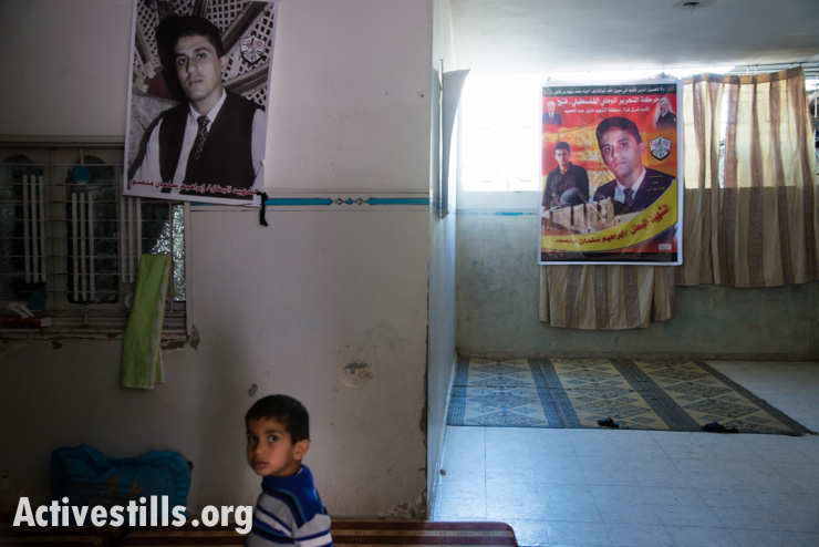 PHOTOS: Life and death in Gaza's border zone