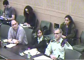 Screencapture from the Knesset video. From right to left: chief of staff of the Judea and Samaria Region, legal counsel to Central Command, representative of the Justice Ministry.