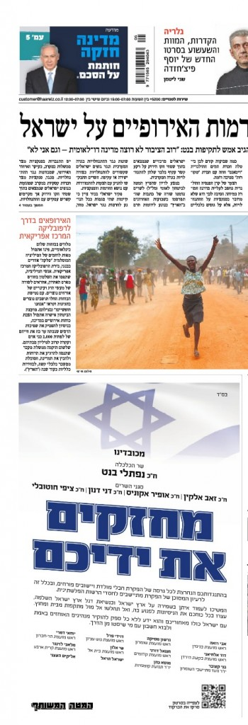 Haaretz's front page on January 29 2014