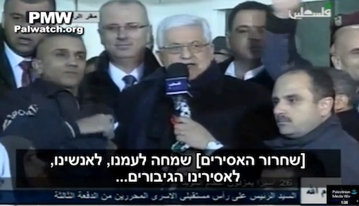 "PMW YouYube clip titled: ""A look at the Palestinian media,"" according to which Abbas incited to violence when he referred to terrorists as heroes. (YouTube screenshot)"