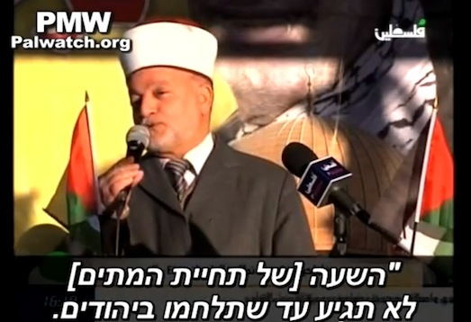 Screen capture from a Palestinian TV clip. The Palestinian Mufti calls for murder of Jews via a quote taken from Islamic tradition, according to PMW.