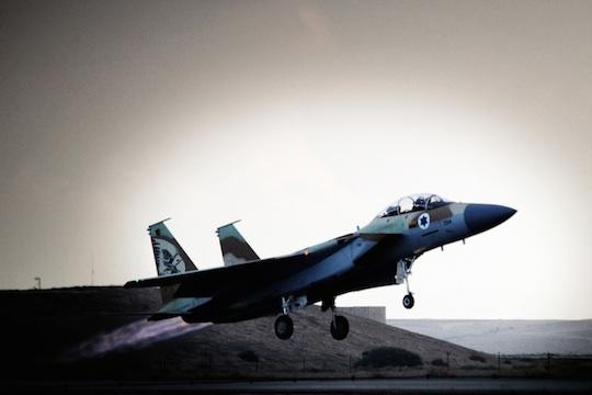 Israeli Air Force F-15 takes off (photo: IDF Spokesperson