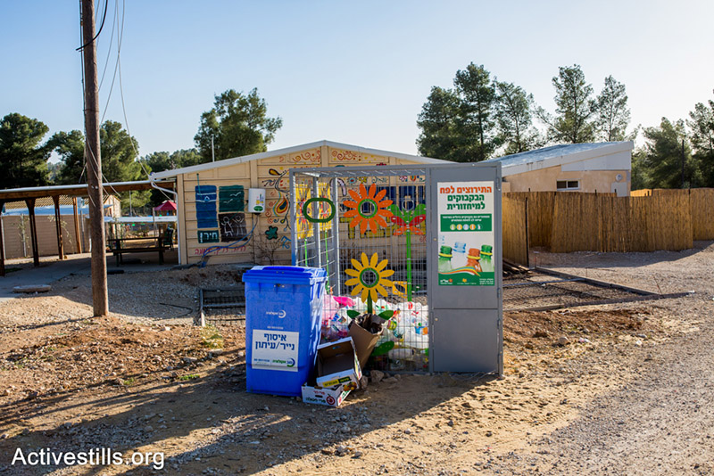 The recycling post at Yatir outpost, near Umm al-Hiran, Negev, Israel. The settlers at Yatir outpost await the forced evacuation of Umm al-Hiran.