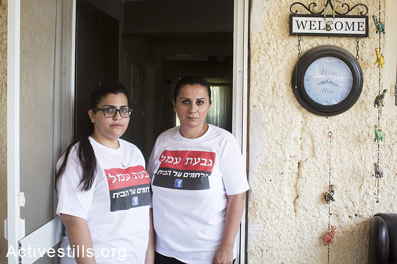 Residents of Givat Amal in the doorway of their home. The neighborhood is slated for demolition. (photo: Shiraz Grinbaum/Activestills.org)