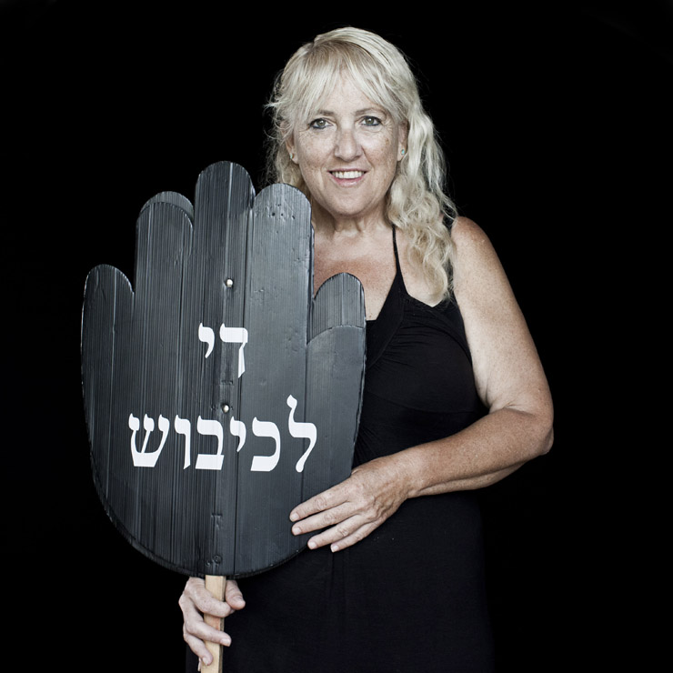 Tamar Huffman, 58, Tel Aviv group, active for 4 years in Women In Black.