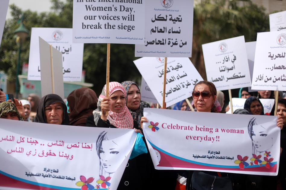 Gaza women protest in International Women's Day. (photo: Hosam Salem)
