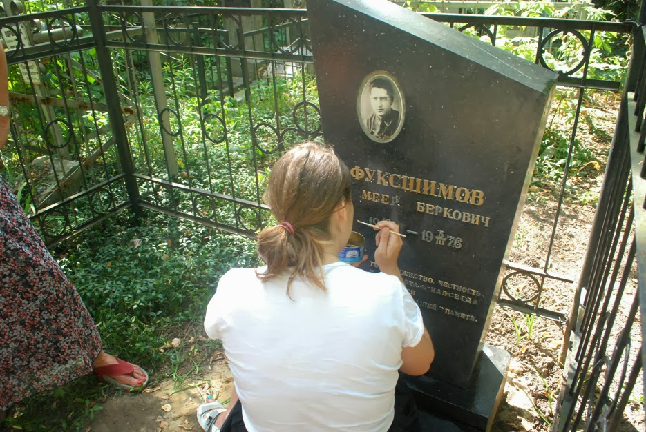 Renewing the inscription on my grandfather's headstone. (Osnat Ita Skoblinski)