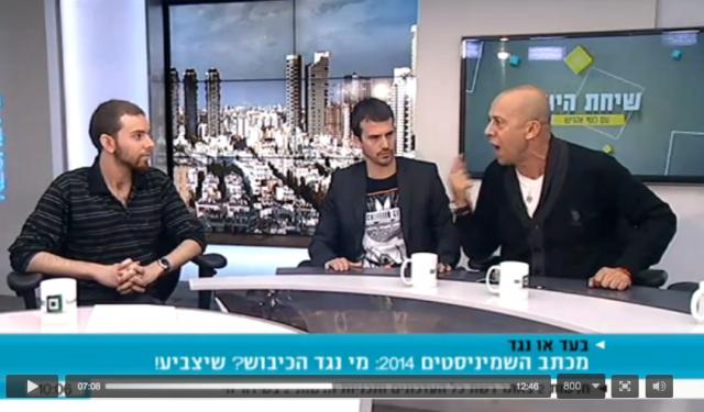 Israeli talk show hosts Israeli refusenik. 'Do you understand where you live?'