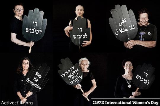 Women in Black. (photo by Activestills.org)