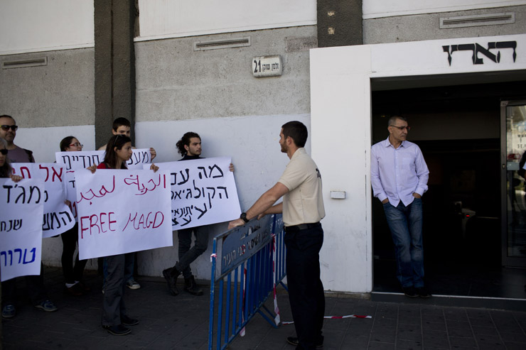 Israeli activists protest against the arrest of Majd Kayyal, and against the gag order regarding the issue, outside Haaretz newspaper office in Tel Aviv, April 16, 2014. Israel has arrested and placed in incommunicado detention the journalist and researcher Majd Kayyal, a Palestinian citizen of Israel, on Saturday evening at the Sheikh Hussein crossing on the Israeli-Jordanian border, after he returned from a visit in Lebanon. Kayyal was returning from a conference he independently attended to mark the 40th anniversary of the As-Safir newspaper in Beirut, Lebanon. (Activestills.org)