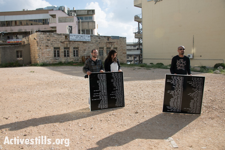 The procession stops in front of one of the village's remaining buildings, now used by an ultra-orthodox Jewish group. (photo: Activestills.org)