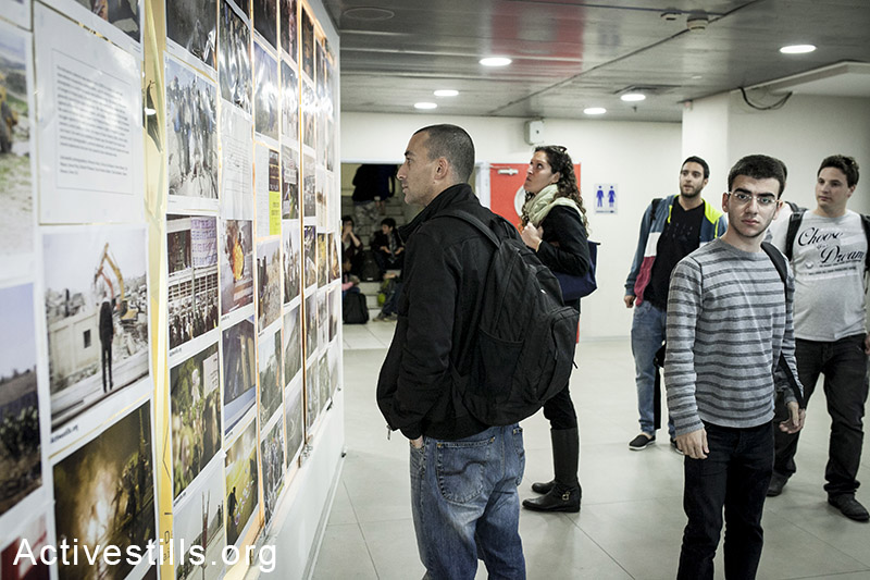 Out Of Sight Out Of Mind Right Wing Students Tear Down Activestills Photo Exhibit 972 Magazine