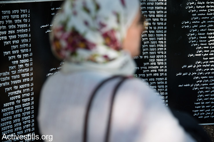 """A Palestinian woman stands in front of panels bearing the names of those who died in the Deir Yassin massacre, Givat Shaul, West Jerusalem, April 10, 2014. On April 9, 1948, some 100-200 Palestinians, including women and children, were killed by the extremist Zionist militias the Irgun and Stern Gang (Lehi) in the village of Deir Yassin. The Israeli activist group Zochrot (""""remembering"""") organizes an annual procession to commemorate those killed and to recount the history of the village. A Palestinian woman stands in front of panels bearing the names of those who died in the Deir Yassin massacre, Givat Shaul, West Jerusalem, April 10, 2014. On April 9, 1948, some 100-200 Palestinians, including women and children, were killed by the extremist Zionist militias the Irgun and Stern Gang (Lehi) in the village of Deir Yassin. The Israeli activist group Zochrot (""""remembering"""") organizes an annual procession to commemorate those killed and to recount the history of the village."""
