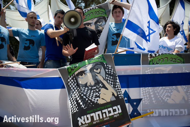 Right-wing nationalists from the group Im Tirzu protest as Palestinian students living in Israel and Israeli supporters commemorate the Nakba outside Tel Aviv university, May 11, 2014.