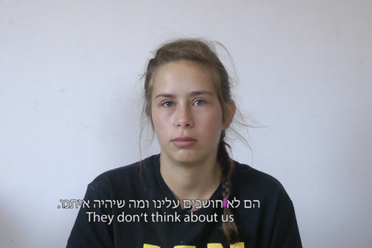 "Marah Tamimi in the movie ""Sometimes I'm Scared. Sometimes I Hit"""