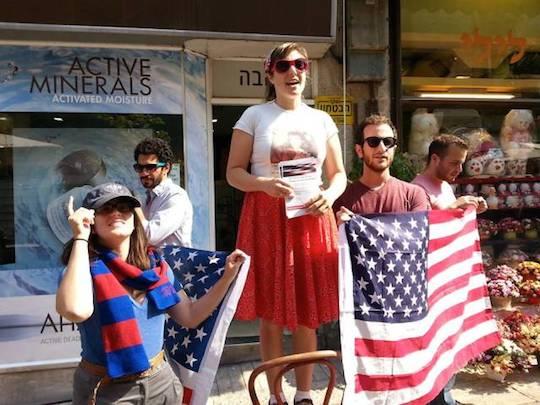 Outside the Ahava Store on Ben Yehuda (Photo: A. Daniel Roth)
