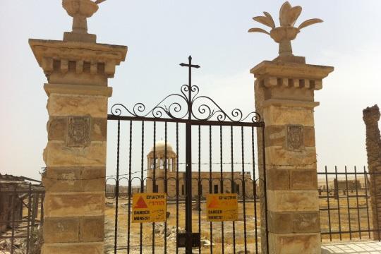 Photos from Qasr el Yahud. (Yuval Ben-Ami)