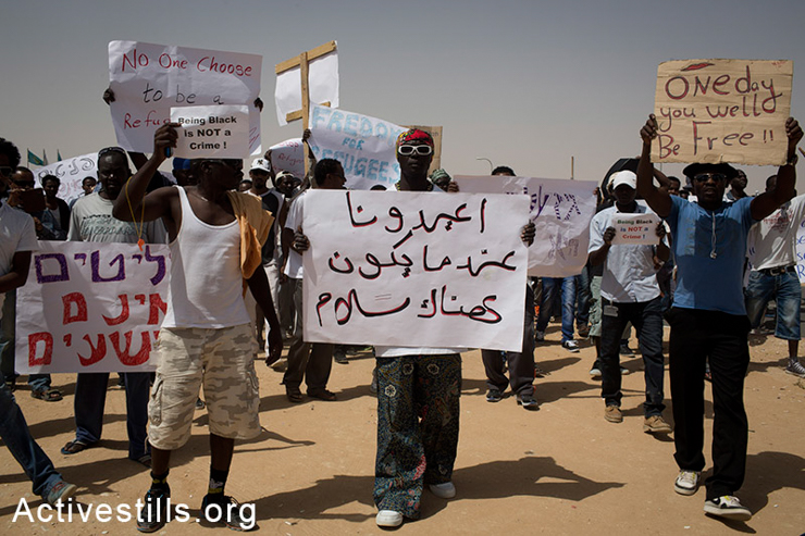 African asylum seekers jailed in the Holot detention center protest against their detention and mark International Refugee Day, June 20, 2014. (Activestills.org)