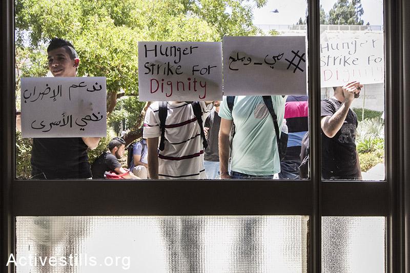 Palestinian students protest in solidarity with prisoners on hunger strike inside Israeli jails, Hebrew University, Jerusalem, June 10, 2014. (Faiz Abu Rmeleh/Activestills.org)