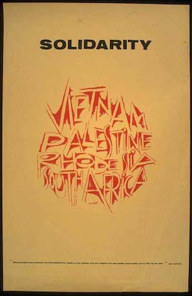 Palestinian solidarity poster by Kamal Boullata/PPP
