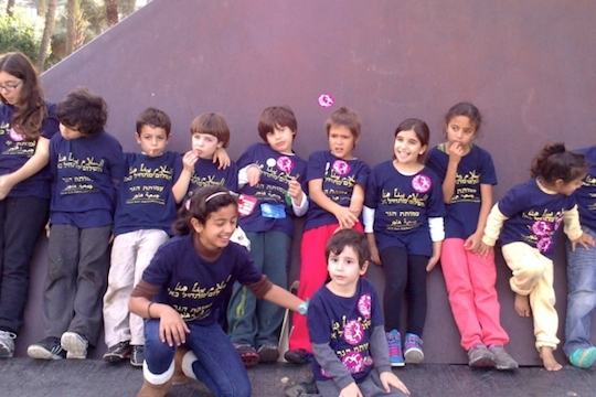 Hagar children from different grades participating in the annual human rights march in Tel Aviv last year. (Courtesy: Hagar Association)