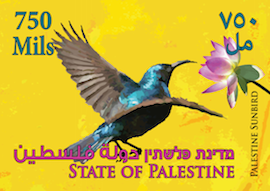"""Jarrar's """"State of Palestine"""" postage stamp. Among the countries that printed the stamp were Germany, Czech Republic, the Netherlands, Belgium and Norway."""