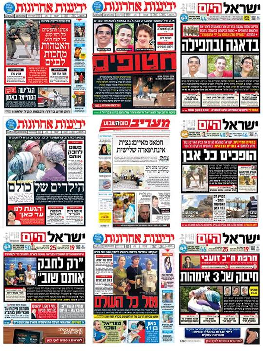 Front pages of Israeli dailies covering the kidnapping of three Israeli teens, June 2104