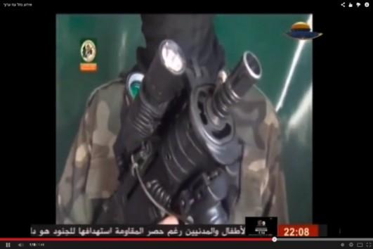 Screenshot of Al Qassam Brigade video
