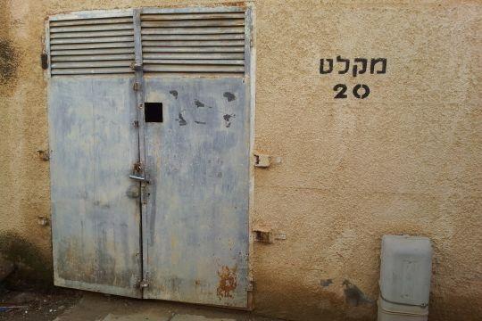 A neighborhood bomb shelter in Be'er Sheva. (Photo by Daniel Beller)