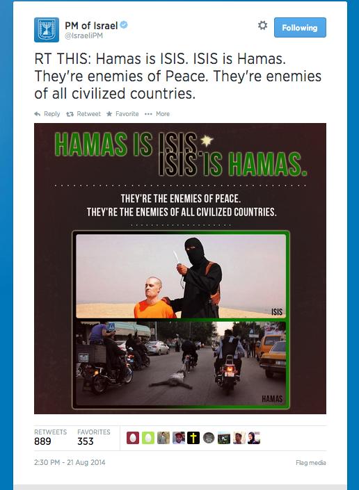 Screenshot of Netanyahu's tweet comparing Hamas and ISIS. 1149 PM IDT 21 Aug 2014