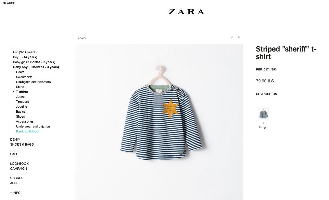 ZARA Website screenshot 0920 27AUG2014