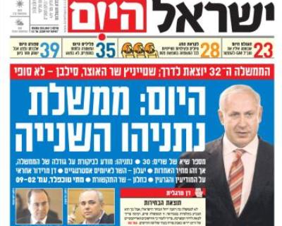 Sheldon Adelson's pro-Netanyahu tabloid now the most widely read paper in Israel
