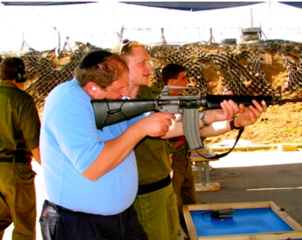Visiting Israel? Learn to shoot!