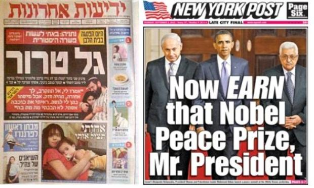 US media more excited about peace talks than Israelis and Palestinians