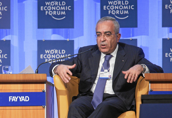 Wild Card: U.S. recognition of Palestine's independence