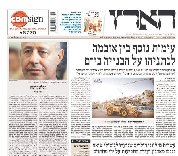 Nov 10: Clash with Obama over East Jerusalem construction