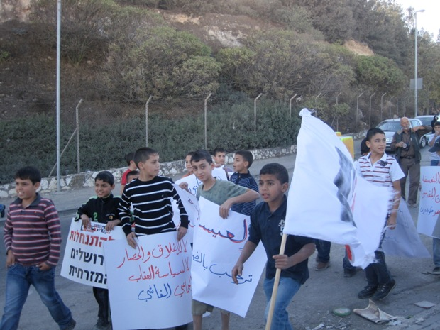 Issawiya, a Jerusalem neighborhood behind concrete barricades