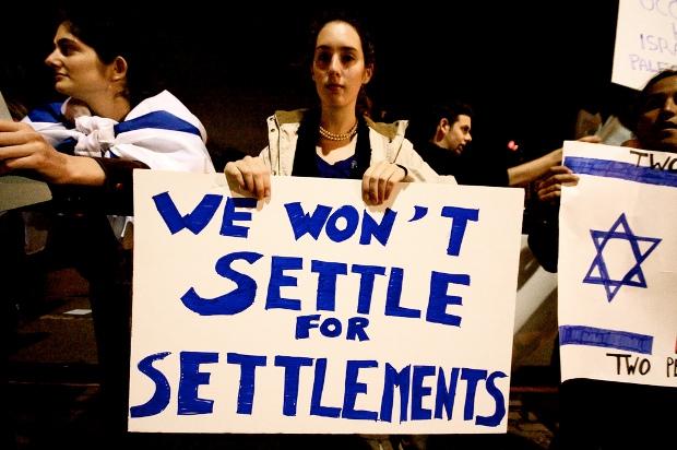 Zionist, Yes; Progressive, maybe