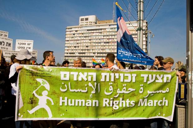 Fighting the collapse of social services in Israel