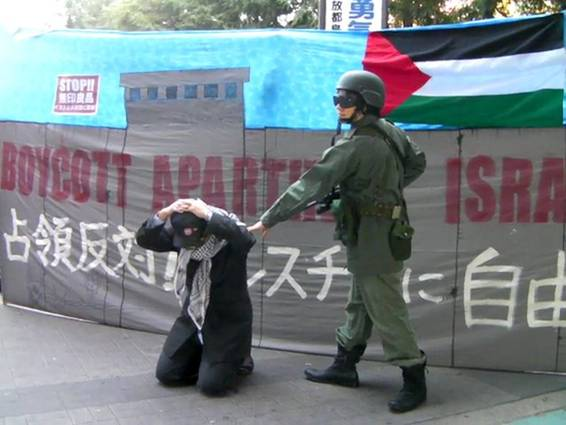 BDS Action in Front of MUJI Stores in Japan. Photo: Palestine Forum Japan
