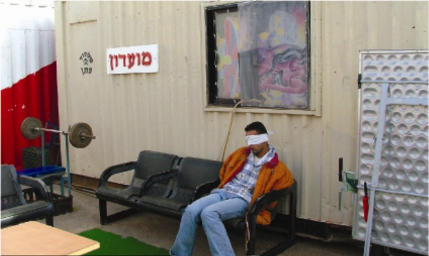 A Palestinian prisoner held at a paratroops base in the West Bank (photo: Breaking the Silence)
