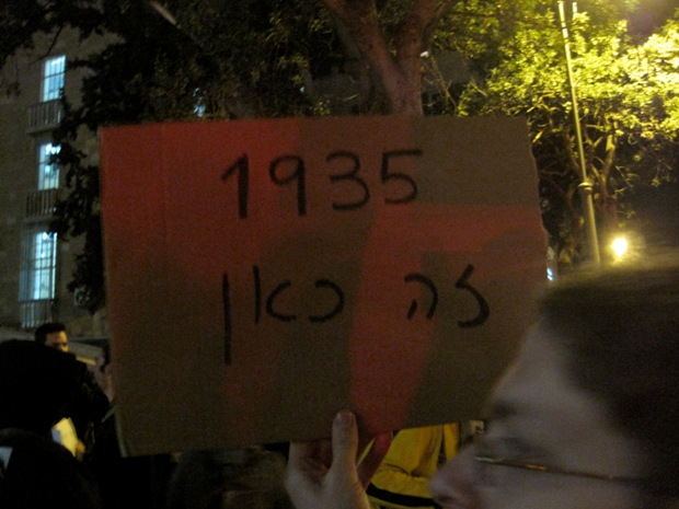 Protesting the rabbis' letter: