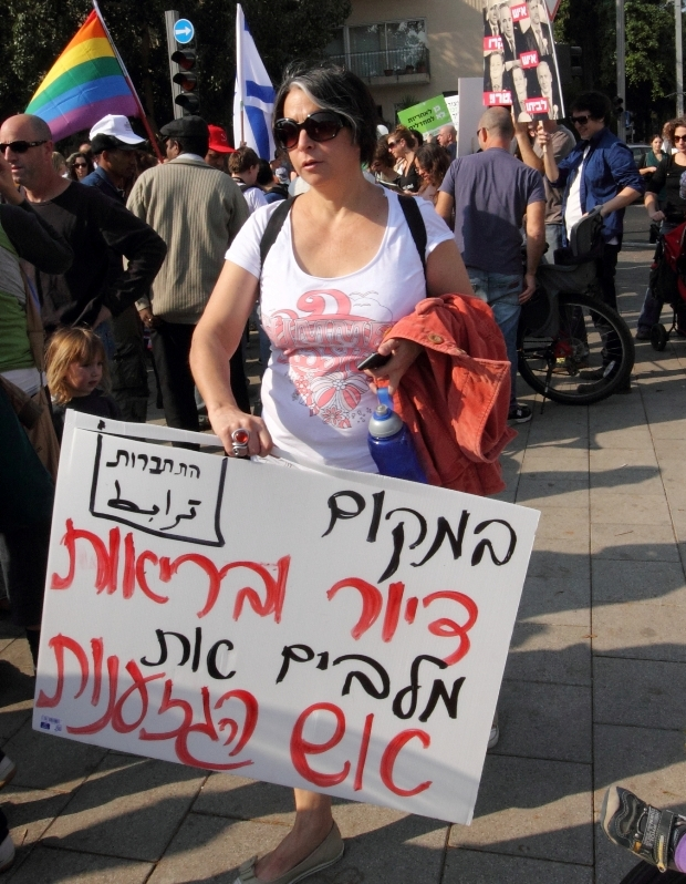 Images from Tel Aviv's 2010 Human Rights March