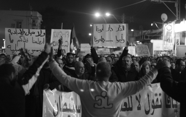 29.01.11 Jaffa Protest Against Israeli Racism and Settlers. Photo: Joseph Dana