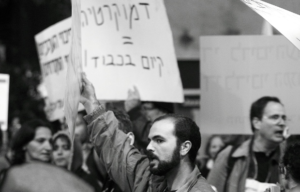 Tel Aviv sees largest leftwing demonstration in years