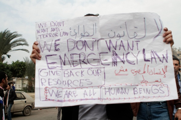 Protest sign photographed in Cairo on 28 January 2011 (photo: Sarah Carr/ Flickr)